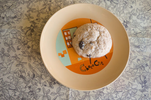 Southern Coffee Cookies